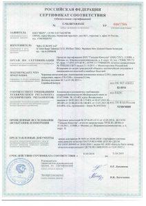 Тилкор, пожарный сертификат