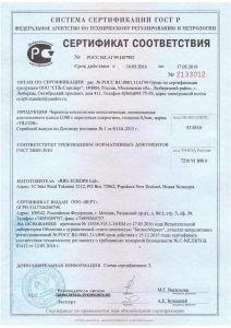Сертификат соответствия, металлочерепица Тилкор