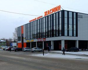 """Торговый центр """"Жасмин"""" г. Михайловск Свердловской области"""